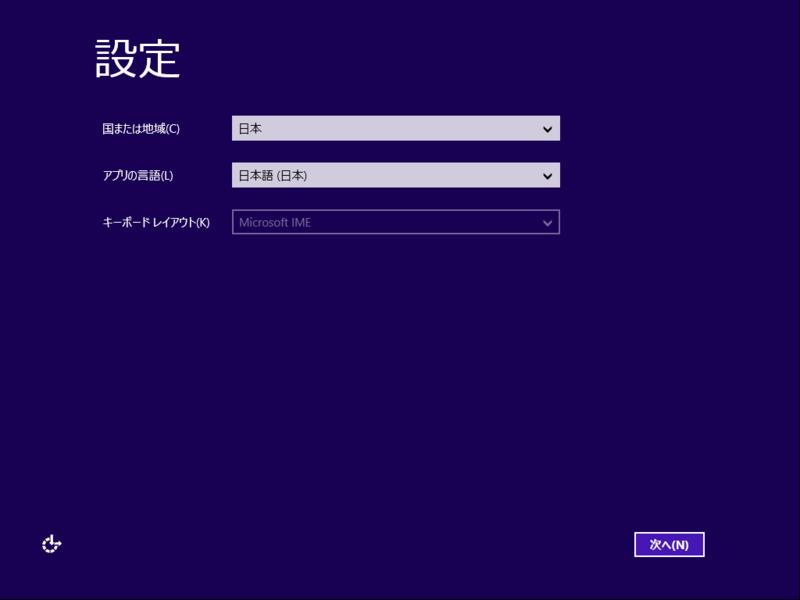 f:id:shigeo-t:20140519132623p:plain