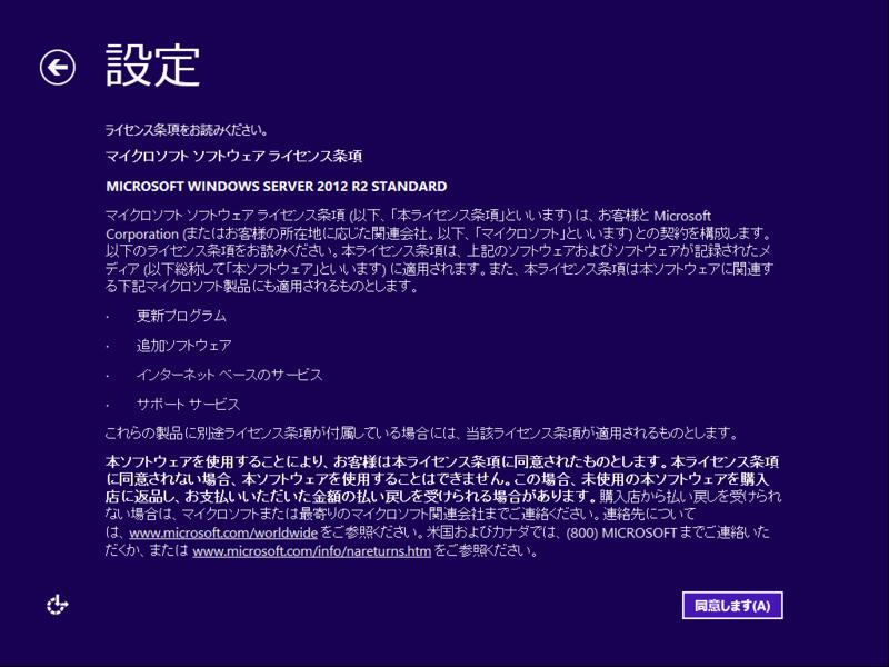 f:id:shigeo-t:20140519132635p:plain