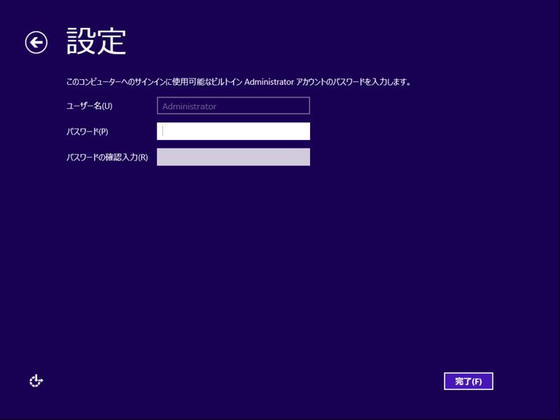 f:id:shigeo-t:20140519132647p:plain