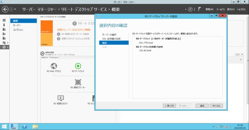 f:id:shigeo-t:20140521092108p:plain