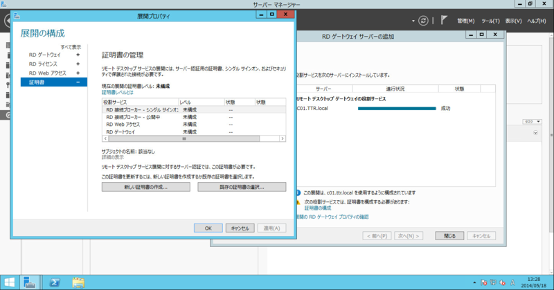 f:id:shigeo-t:20140521092950p:plain