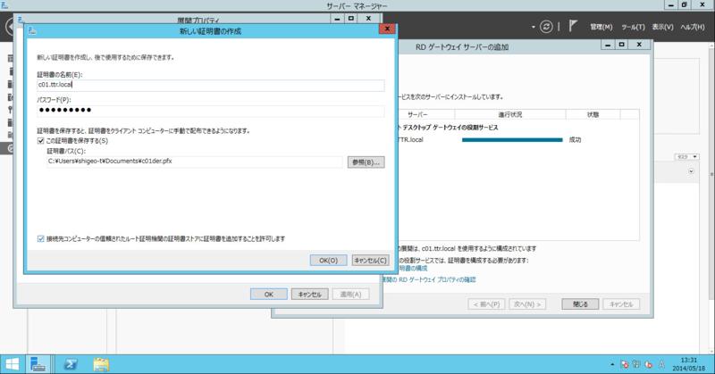 f:id:shigeo-t:20140521093213p:plain