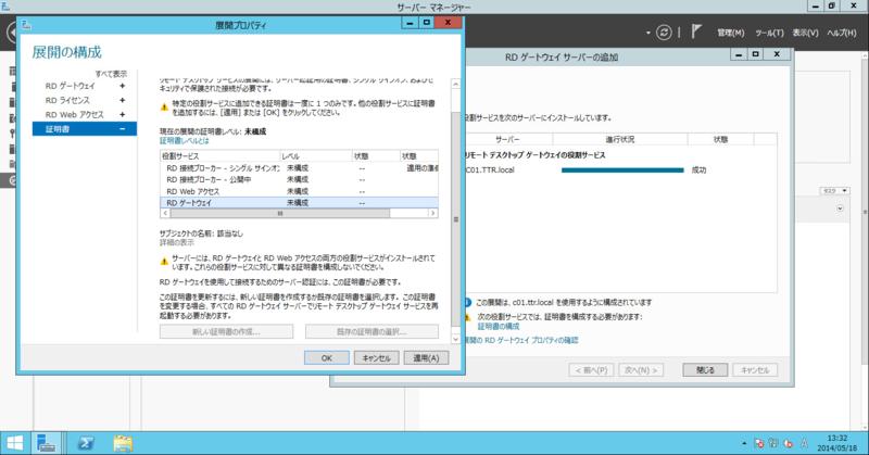 f:id:shigeo-t:20140521093512p:plain