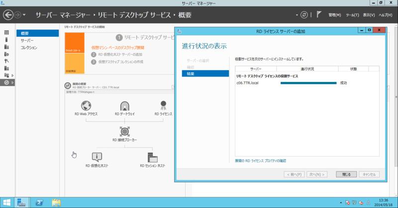 f:id:shigeo-t:20140521094348p:plain