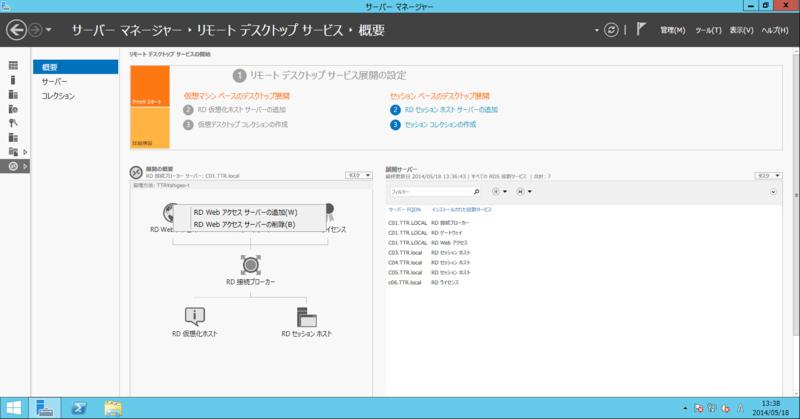 f:id:shigeo-t:20140521094538p:plain