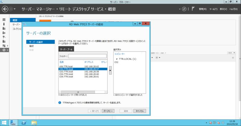f:id:shigeo-t:20140521094705p:plain