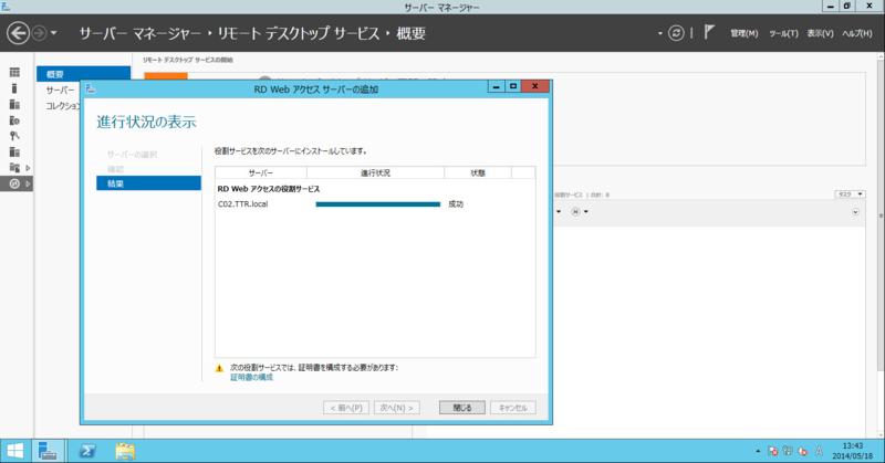 f:id:shigeo-t:20140521094937p:plain