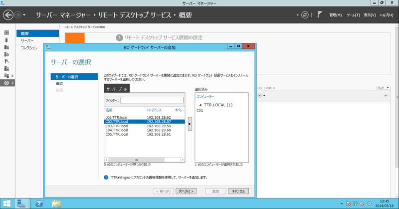 f:id:shigeo-t:20140521095202p:plain