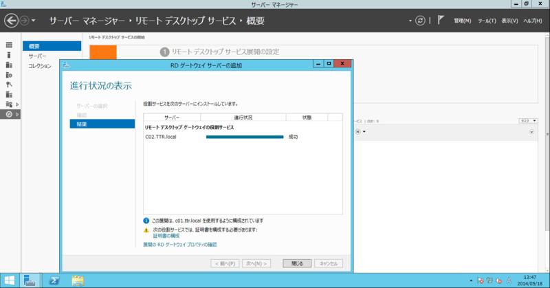 f:id:shigeo-t:20140521095455p:plain