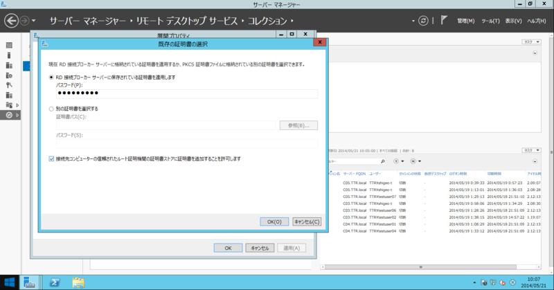 f:id:shigeo-t:20140521101148p:plain