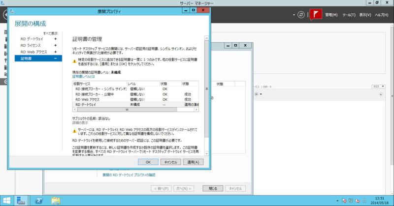 f:id:shigeo-t:20140521101307p:plain