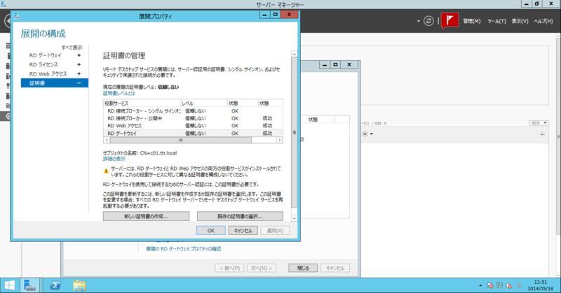 f:id:shigeo-t:20140521101411p:plain