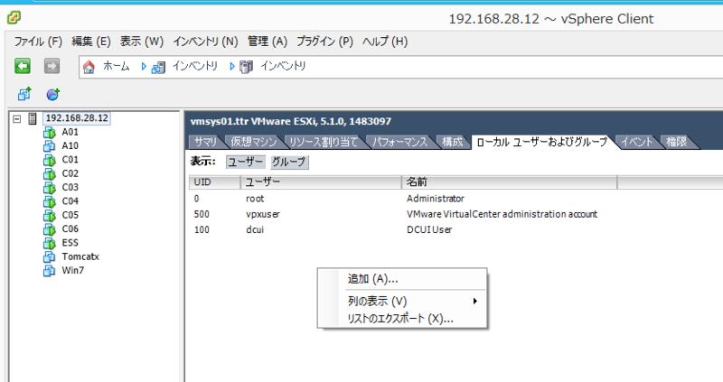 f:id:shigeo-t:20140521141231p:plain