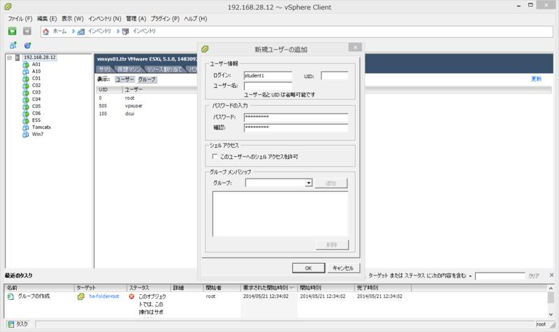 f:id:shigeo-t:20140521141520p:plain
