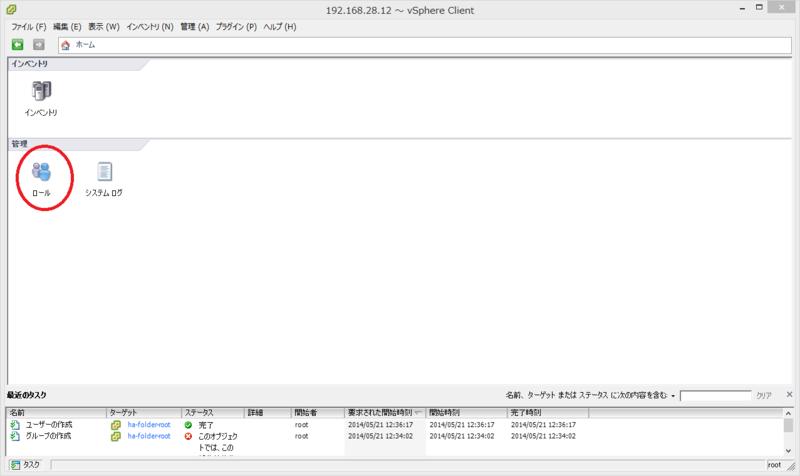 f:id:shigeo-t:20140521141808p:plain