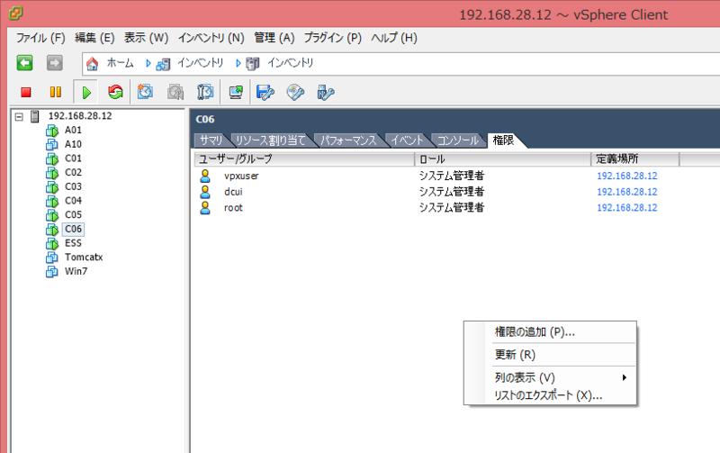 f:id:shigeo-t:20140521143339p:plain