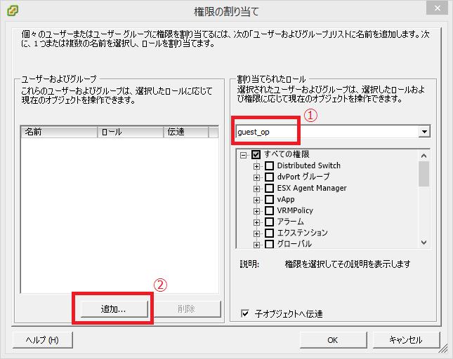 f:id:shigeo-t:20140521143712p:plain