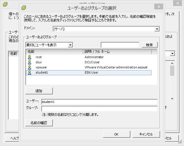 f:id:shigeo-t:20140521143833p:plain