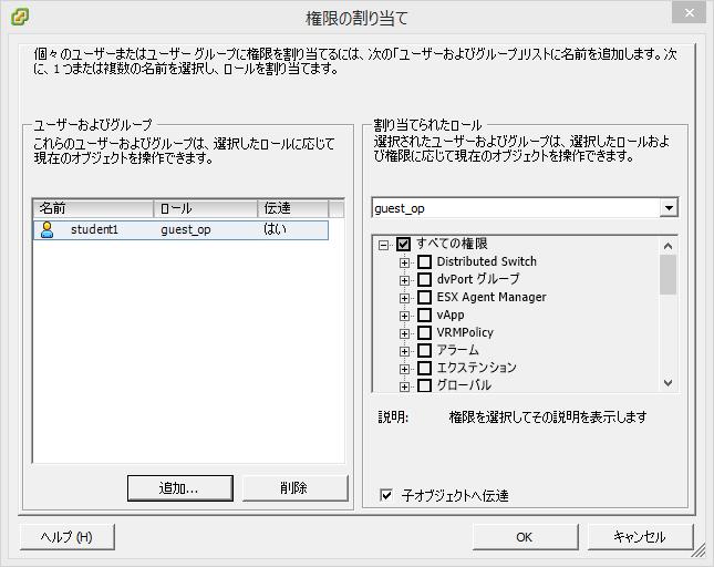 f:id:shigeo-t:20140521143910p:plain