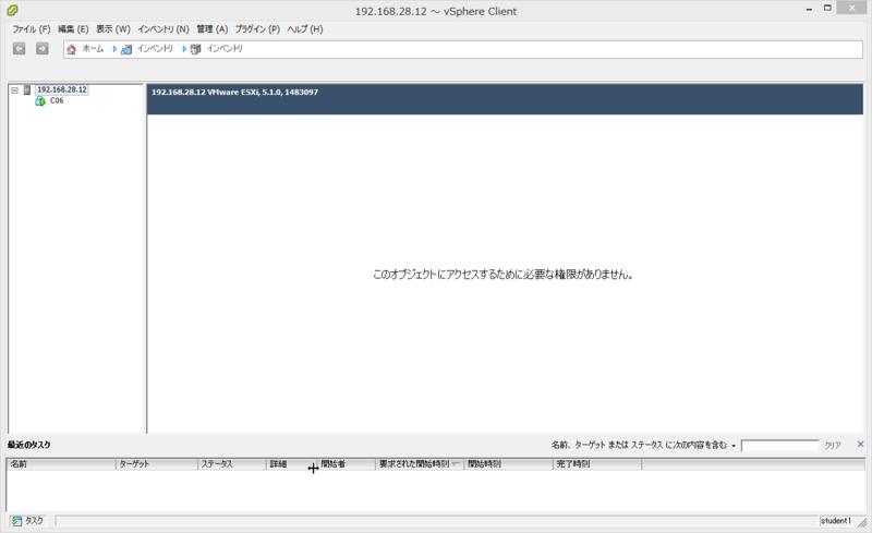 f:id:shigeo-t:20140521145827p:plain