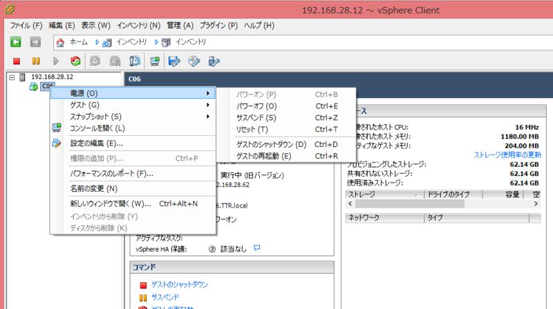f:id:shigeo-t:20140521150349p:plain