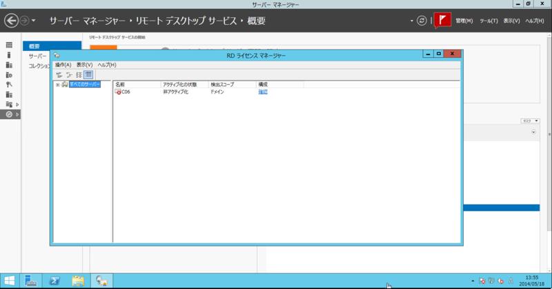 f:id:shigeo-t:20140522091128p:plain