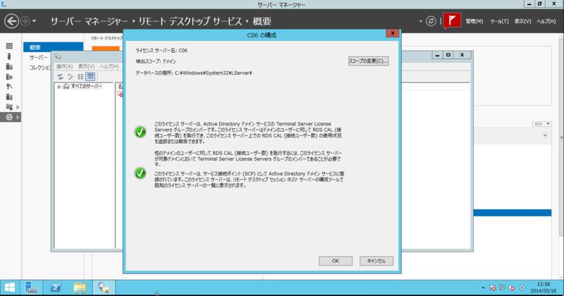 f:id:shigeo-t:20140522092643p:plain