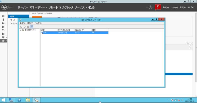 f:id:shigeo-t:20140522092832p:plain