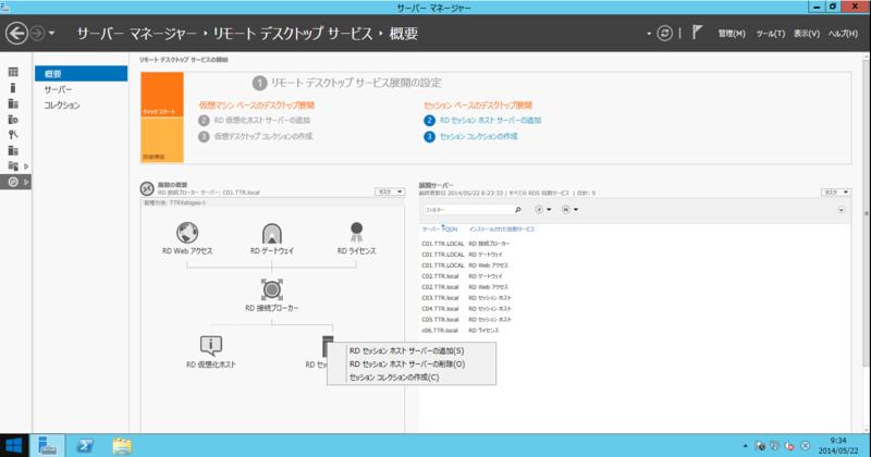 f:id:shigeo-t:20140522105250p:plain