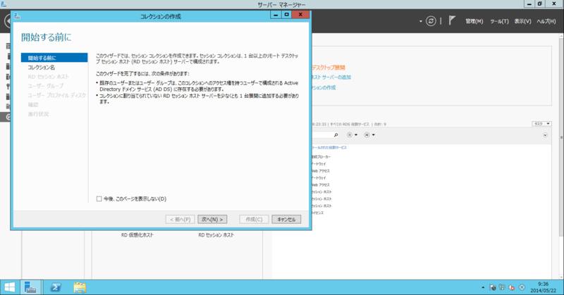 f:id:shigeo-t:20140522105332p:plain
