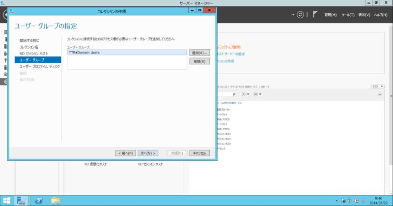 f:id:shigeo-t:20140522105958p:plain