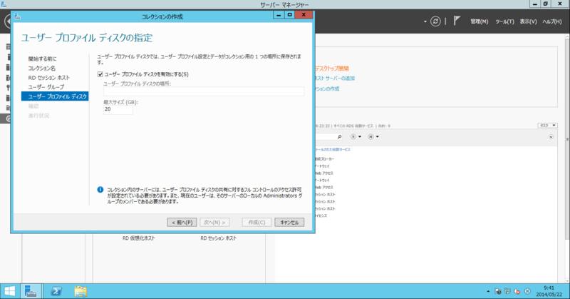 f:id:shigeo-t:20140522110610p:plain