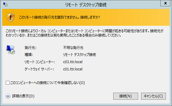 f:id:shigeo-t:20140522120107p:plain