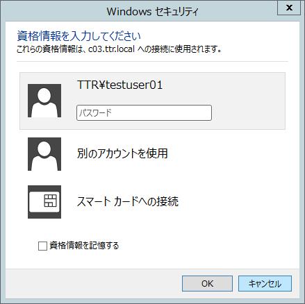 f:id:shigeo-t:20140522120212p:plain