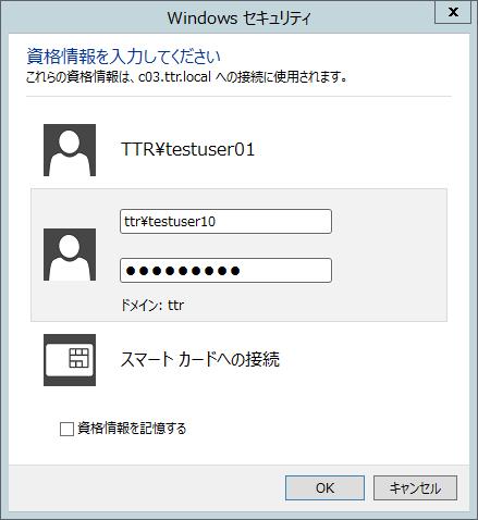 f:id:shigeo-t:20140522120313p:plain