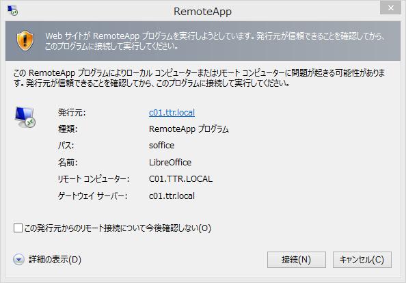 f:id:shigeo-t:20140522120801p:plain