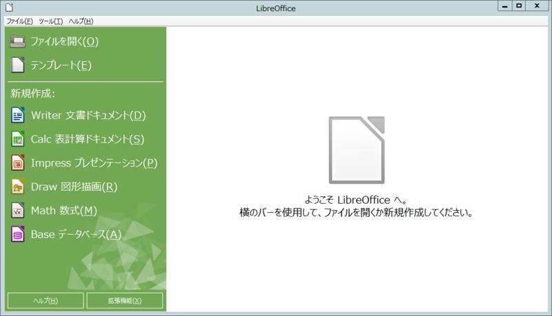 f:id:shigeo-t:20140522120853p:plain