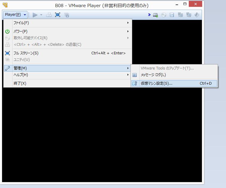 f:id:shigeo-t:20140606094116p:plain
