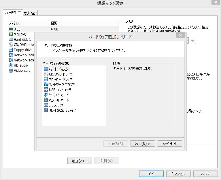 f:id:shigeo-t:20140606094250p:plain