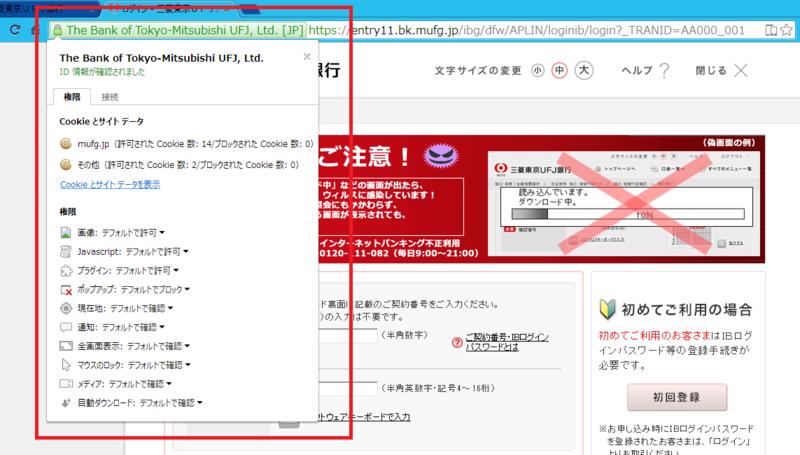 f:id:shigeo-t:20140612151519p:plain