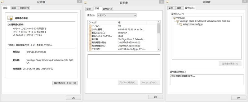 f:id:shigeo-t:20140612151657j:plain