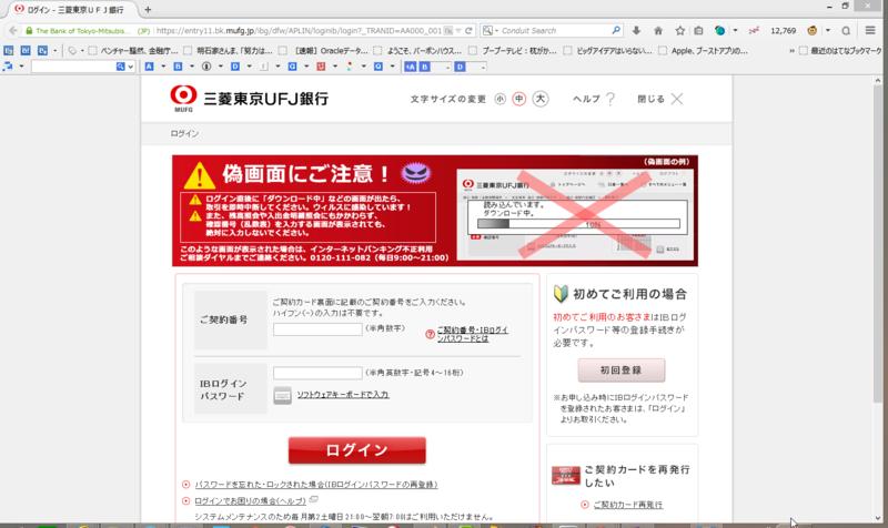 f:id:shigeo-t:20140612152114p:plain