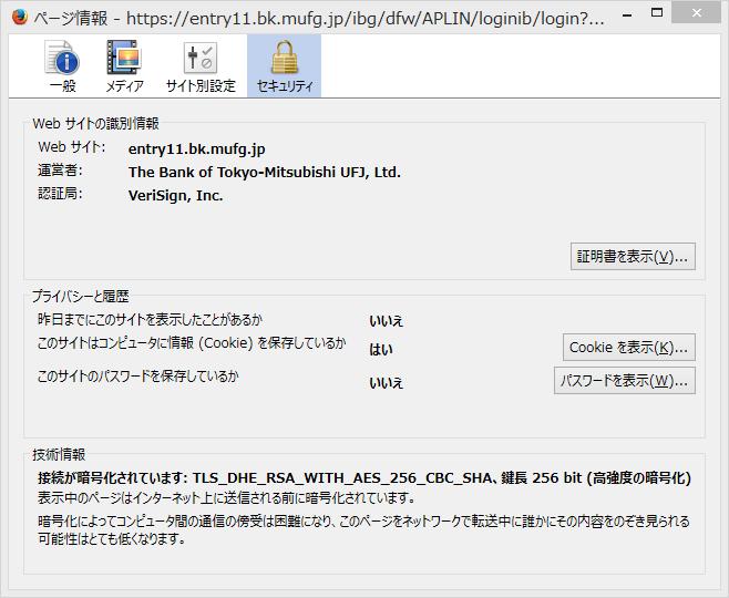 f:id:shigeo-t:20140612152456p:plain