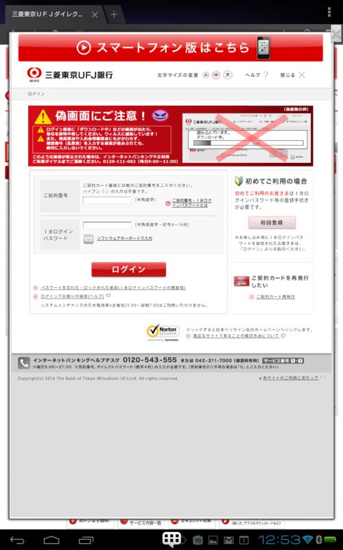 f:id:shigeo-t:20140612154813p:plain