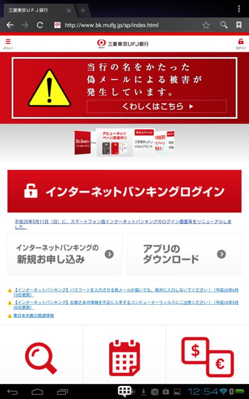 f:id:shigeo-t:20140612155230p:plain