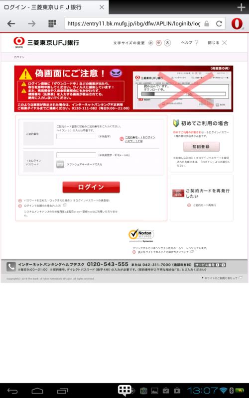 f:id:shigeo-t:20140612155522p:plain