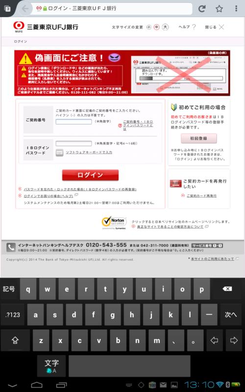 f:id:shigeo-t:20140612155931p:plain