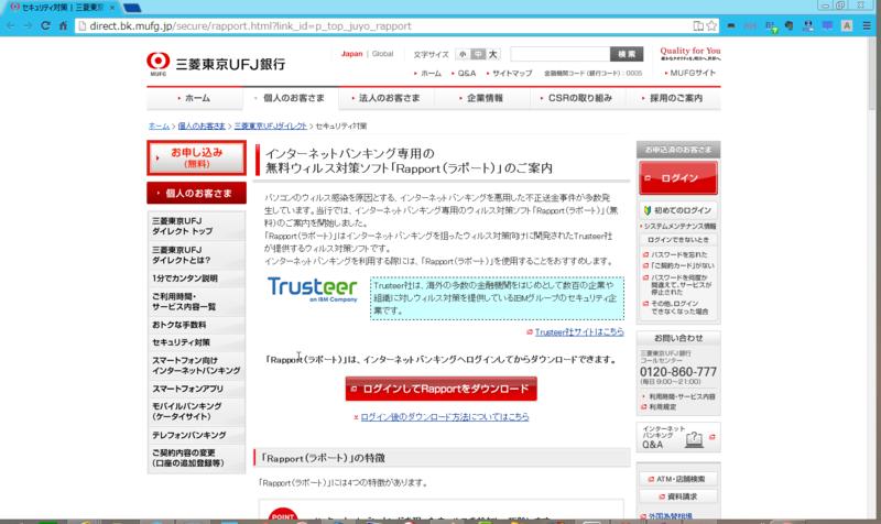 f:id:shigeo-t:20140612163946p:plain