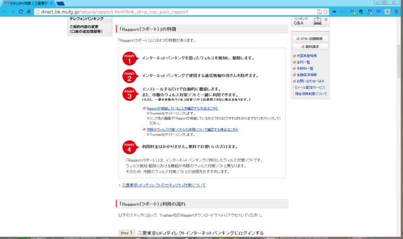 f:id:shigeo-t:20140612164047p:plain