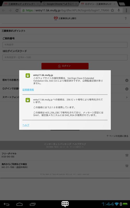 f:id:shigeo-t:20140614023213p:plain